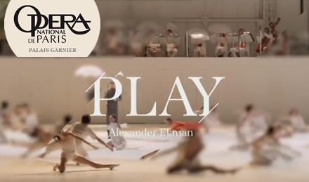 play2020actu2
